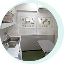 「第二診療室」