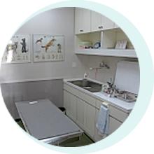「第三診療室」